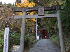 日も暮れてきたので、会津若松観光はこの辺で・・・。