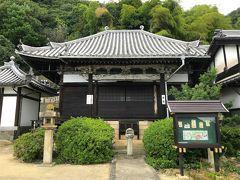 医王寺自体は普通のお寺。