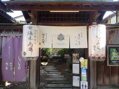 早めに家を出て、午前11時頃金沢駅に到着。 先ずは、Go to イートを利用して、おいしいいっぷく鏑木へ行きランチ。長町武家屋敷の通りにあり雰囲気が良いです。