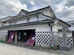 柳川出身の北原白秋生家・記念館。北原白秋は代々柳川藩御用達の海産物問屋を営む旧家に生まれたそうです。