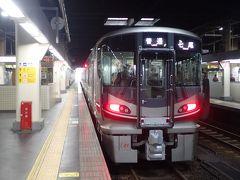 ランチの後は、金沢から遠方へ向かいます。 JR金沢駅から50分程かけてJR羽咋駅へ 乗車券830円