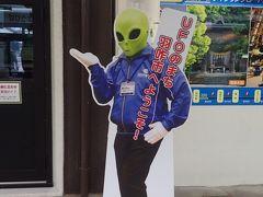 羽咋駅に到着