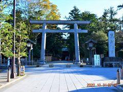 鹿島神宮駅から約650mで大鳥居前、鹿島神宮境内への入口。 大鳥居は東日本大震災で倒壊し、再建されたもの。