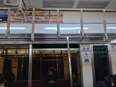 いつものように新宿に向かいます。