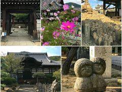 明圓寺と阿弥陀寺。鞆の浦、小さい町ですがお寺は多い。 可愛い石像にホッコリ。