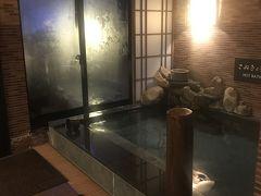 高松で1泊したのは、ドーミーイン高松。  でもウッカリしてました。 ドーミーインの大浴場って、広さは小浴場であることを!  お部屋には、窒息しそうな広さのシャワーブースしかないので、翌朝早起きして お風呂に行きました。  脱衣所とか、湯船は密になりますよね。 ノーマスクだし。