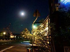 この日のお月さまは満月でキレイでした。