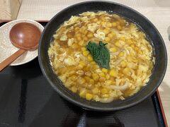 昼は長野で蕎麦食べよっか!!  なんて言っていたのに・・・あれ・・・。 おうどん~! 岡崎サービスエリアにて私はもろこしおうどんいただきました。 今朝は冷え込んでて寒かったし朝も食べていないので暖まる~。