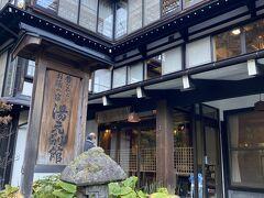 今宵のお宿は白骨温泉「湯元齋藤別館」さん 湯元斎藤旅館さんの別館です。 旅館の前で車降り、違う場所に運んでくれます。 こんな狭いところで客の車運転するとか大変そうだなぁ。  白骨温泉は2回ほど来ましたが、すごく久しぶりです。 以前来た時の旅行記 https://4travel.jp/travelogue/10590521 https://4travel.jp/travelogue/10592628 振り返ってみると高速\1,000の時代があったのを思い出しました。懐かしい。 しかも散策してる時にここの旅館の写真撮ってます。