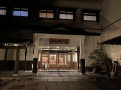 到着  こちらは収容人数が多そうな旅館となっております。  冬季はこちらしか営業しないはず。 別館は寒いからですかね~。