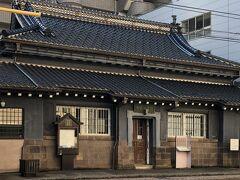 尾張町町民文化館 歴史ある建物のようです。