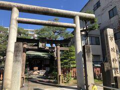 歩いてひがし茶屋街へ。 市媛神社がありました。