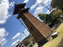 浅野川大橋詰火の見櫓 金沢3櫓の一つだそうです。