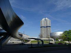 BMWヴェルトを通り抜けると博物館と本社がある。