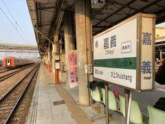 16時半発のプユマ136号で台北へ戻った。