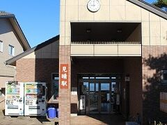 山頂駅=「見晴駅」に9時ちょうど着。