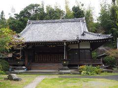 五峯山証菩提寺