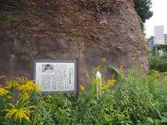 七石山横穴墓群
