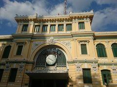 サイゴン中央郵便局。