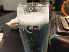荷物を置いた後は網走ビール館へ。流氷ドラフト。ここで飲んだ時は美味しく感じたけど、家で飲むと微妙。なぜだろう。