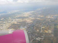 70分で仙台空港上空。速いです。