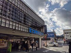 富士屋観光センターに到着。 先ずはここでちょっと遅めのお昼ごはんをいただきます。