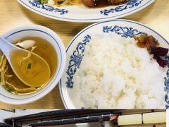 ランチは「八仙楼」にて中華定食。
