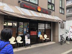 昼食はス-プカリ-。地下鉄琴似駅で降りて'らっきょ'本店に行きました。