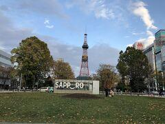 大通公園に戻りました。