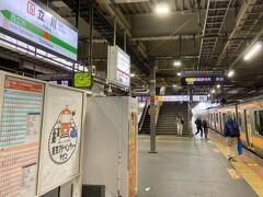 福生での駅からハイキングに参加するため、立川駅に来ました。