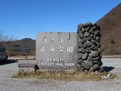 標高1390mの鳥居峠に到着。駐車場、広いです。