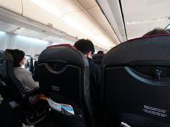 伊丹行き73H(737-800) 超密で空席2席のみ ブロックされたとは思いませんが、その1席が隣
