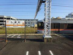 島田駅。 ホームライナーとすれ違った。