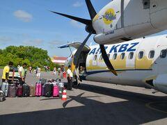 バガン空港まで1.5時間ほどの空の旅でした。