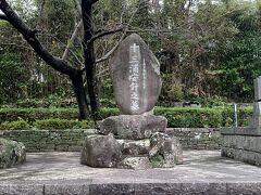 三浦按針の墓。
