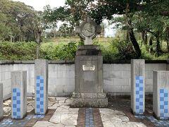 崎方公園にあるフランシスコザビエル記念碑。