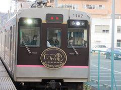 新幹線で福島駅について、福島交通飯坂線の電車に乗り換えて、終点飯坂温泉駅へ向かいます。 片道370円で券売機で現金払いです。終点まで乗ります。23分。 地元の年配客が多い車内で、地元の店の宣伝アナウンスが流れています。