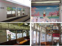 ラッピング電車、デザインに癒される・・ミッフィーに似たキャラクターはももりん、です。車内に飯坂温泉の、のれんもかかっています。