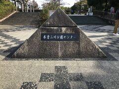 水と緑の館展望タワーは、木曽三川公園センターにあります。 駐車場は無料です。