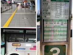 福岡空港の国際線ターミナルは九州各方面への高速バスの乗り場になっています。 ここから佐世保へ向かいます。約1時間40分・2310円。今回乗客は2名のみ。