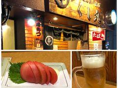 博多駅で夕食の場所を探すが、コロナの影響もあってか皆早仕舞い。ホテル近くのくし丸さんが開いていたけど、夕食系のメニューは皆売り切れ!!
