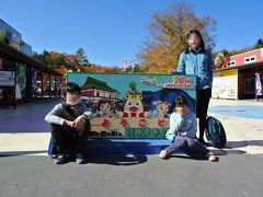 使い道は「軽井沢おもちゃ王国」と決めていました。  JAF割引で3人分の入園料2400円のため2000円分しか消費できず、残り1000円はコンビニで消費しました。