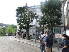 まずは倉敷館(観光案内所)の列に並びます