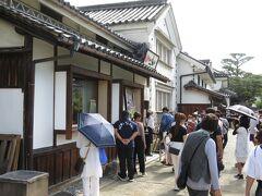 くらしき桃子総本店は長蛇の列