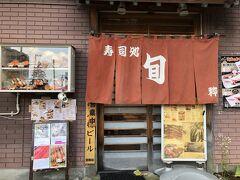 昼食は堺町通から少し外れたお寿司屋さんへ。こじんまりとして地元の方が利用している様子です。リーズナブルでとても美味しかったです。