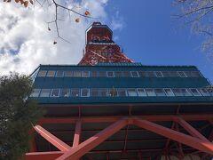 ド-ンとテレビ塔。