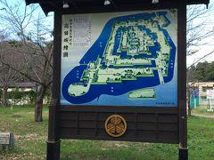 高田城に到着。徳川家康の六男、松平忠輝の居城として天下普請(てんかぶしんとは、江戸幕府が全国の諸大名に命令し、行わせた土木工事のこと。)によって造られた高田城。