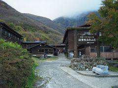 大船山から下山し、16時46分、法華院温泉山荘到着。