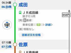 JR佐原駅で鹿島線に乗換、鹿島神宮駅へのルート。 佐原駅は本日周る香取神宮の最寄駅ですが、先に鹿島神宮に行くのでパス。