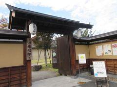 飯坂温泉で一番の観光地?旧堀切邸に入ります。入場無料。 お侍さんのお屋敷でなく、豪商のお屋敷だったそうです。 足湯が人気。街中は歩く人がいなかったのに、足湯には客がしっかりいました。